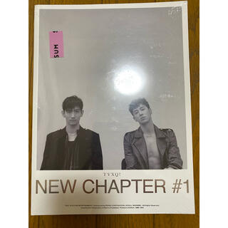 トウホウシンキ(東方神起)の東方神起 NEW CHAPTER #1(K-POP/アジア)