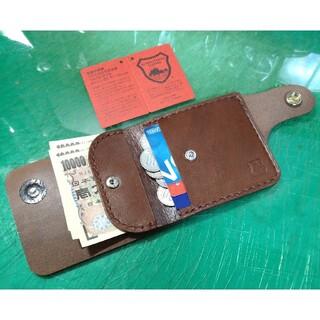 トチギレザー(栃木レザー)の試作 超スリム ハーフウォレット 栃木レザー ヌメ革 コンパクト ミニマル 財布(折り財布)
