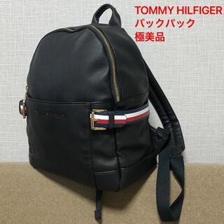 TOMMY HILFIGER - 極美品 TOMMY レザーリュック 黒 ブラック