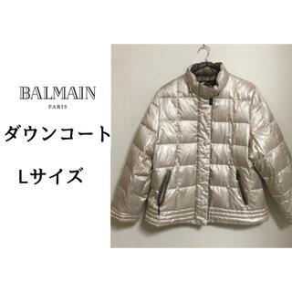 バルマン(BALMAIN)のBALMAIN バルマン ダウンコート ダウンジャケット シャンパンゴールド(ダウンコート)