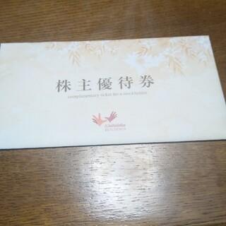 コシダカホールディングス株主優待券1000円×10枚(その他)