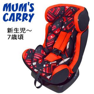 ✳新品未使用✳新生児~7歳チャイルドシート(自動車用チャイルドシート本体)