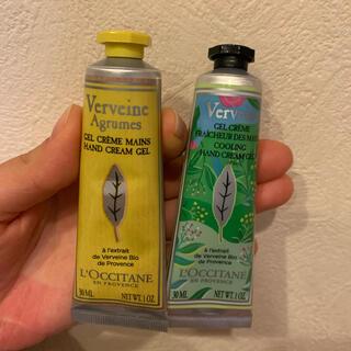 L'OCCITANE - ロクシタンハンドクリーム2本セット