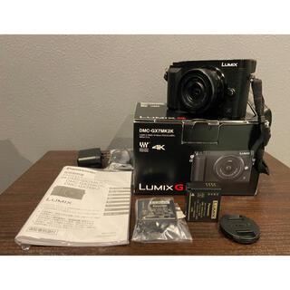 Panasonic - LUMIX DMC-GX7MK2KK レンズキット中古 綺麗な方