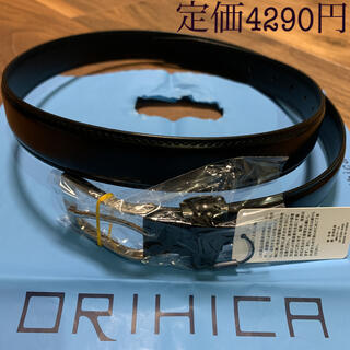 ORIHICA - 高級 ベルト オリヒカ ORIHICA