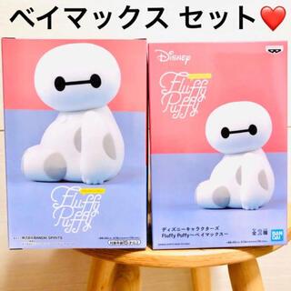 ディズニー(Disney)のディズニーキャラクターズ Fluffy Puffy  ~ベイマックス~  セット(アニメ/ゲーム)