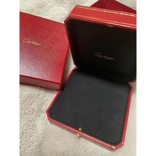 カルティエ(Cartier)のカルティエ/空箱(ショップ袋)