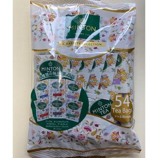 ミントン(MINTON)のミントン MINTON  紅茶 バラエティパック 54P(茶)
