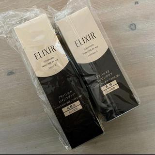 エリクシール(ELIXIR)の新品 資生堂エリクシールアドバンズドローション T2 しっとり化粧水乳液セット(化粧水/ローション)