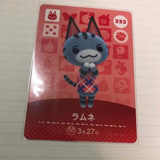 ニンテンドウ(任天堂)のamiiboカード第4弾ラムネ(カード)