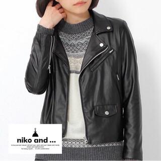 ニコアンド(niko and...)のライダースジャケット ニコアンド ブラック niko and ...(ライダースジャケット)