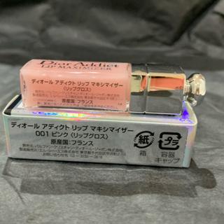 Christian Dior - ディオール  箱付きアディクト リップ マキシマイザー 001 ミニサイズ