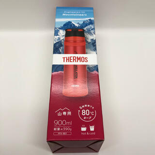 サーモス(THERMOS)のTHERMOS 山専用 ステンレスボトル レッド  0.9L FFX-901  (登山用品)