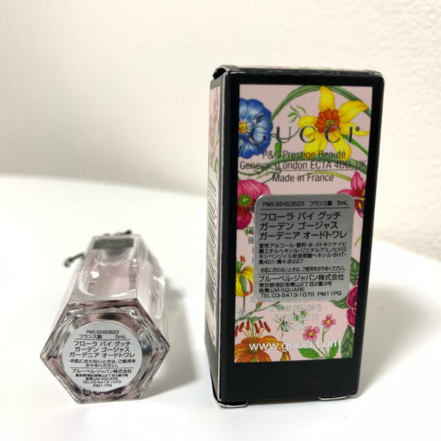 Gucci(グッチ)のGUCCI グッチ 香水 ミニボトル コスメ/美容の香水(香水(女性用))の商品写真