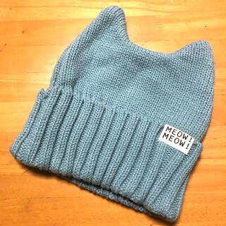 ARROW - 猫耳ニット帽