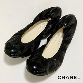 シャネル(CHANEL)の770 美品 シャネル レザー バレエシューズ 黒(バレエシューズ)