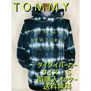 TOMMY - トミー パーカー タイダイ