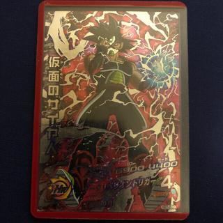 ドラゴンボール - 仮面のサイヤ人 HGD1-SEC ドラゴンボールヒーローズ SDBH