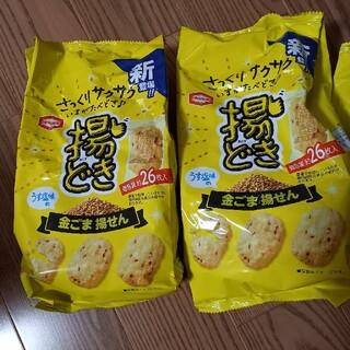 さっくりサクサク 今がたべどき 揚せんべい 亀田製菓