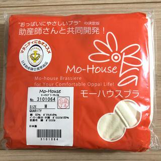 モーハウス(Mo-House)のモーハウス  ブラ M(マタニティ下着)