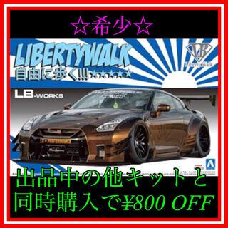 AOSHIMA - NO.78 1/24 青島 R35 GTR リバティウォーク LB type 2