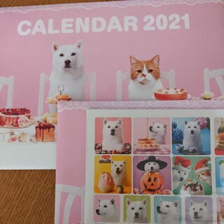 ソフトバンク(Softbank)のカレンダー お父さん犬 新品(カレンダー/スケジュール)
