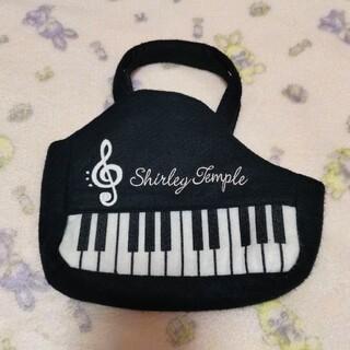 Shirley Temple - 133【未使用】シャーリーテンプル ピアノバッグ 黒 クロ