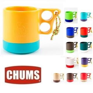チャムス(CHUMS)の【メーカー生産終了品】CHUMSキャンパーマグカップ (グラス/カップ)