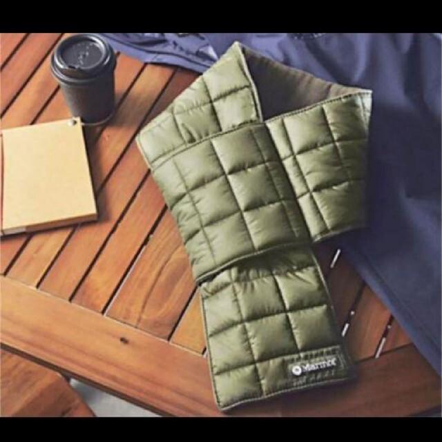 MARMOT(マーモット)のモノマックス 12月号 増刊号 付録 マーモット 撥水キルティングマフラー メンズのファッション小物(マフラー)の商品写真