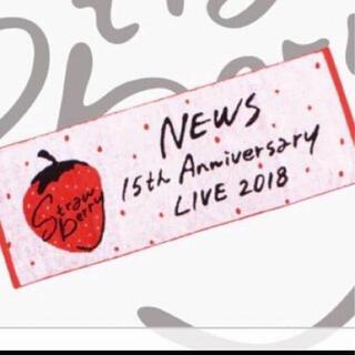 ニュース(NEWS)のstrawberry タオル(アイドルグッズ)