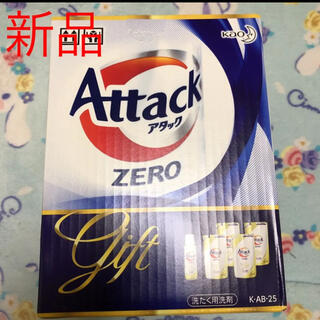 カオウ(花王)のアタックゼロ ギフトセット 新品(洗剤/柔軟剤)