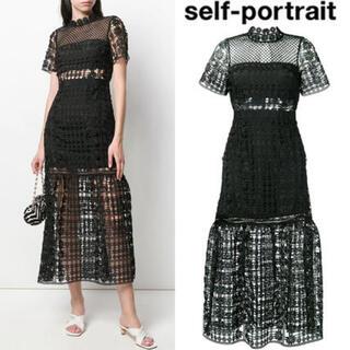セルフポートレイト(SELF PORTRAIT)のself portrait セルフポートレイト  ワンピースドレス(ロングワンピース/マキシワンピース)