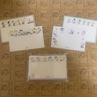 ピーナッツ(PEANUTS)のスヌーピーメッセージカード30枚!(柄被りなし)レターセット、ラッピング袋付き!(ノート/メモ帳/ふせん)
