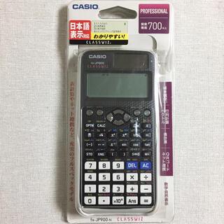 カシオ(CASIO)の【新品未使用】fx-JP900〈カバー・取説付〉カシオ 関数電卓✨スピード発送✨(オフィス用品一般)