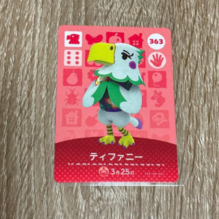 Nintendo Switch - どうぶつの森 amiiboカード ティファニー