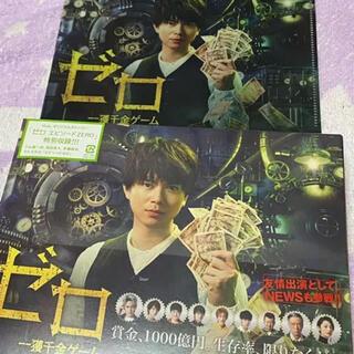 ニュース(NEWS)のゼロ一獲千金ゲーム DVD(TVドラマ)