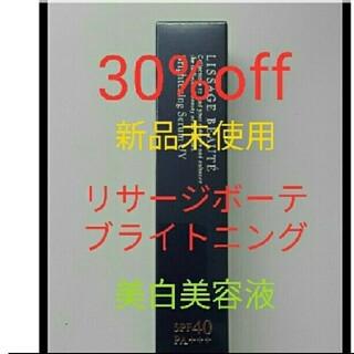 リサージ(LISSAGE)の送料込み!30%オoff ! リサージ ボーテ ブライトニングセラムUV(化粧下地)