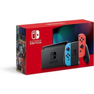 ニンテンドースイッチ(Nintendo Switch)の新品  新型  任天堂 スイッチ Switch ネオンブルー/ネオンレッド(家庭用ゲーム機本体)