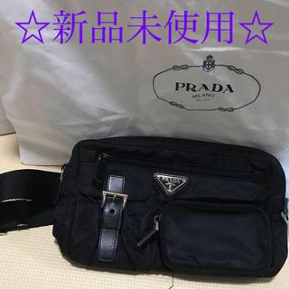 プラダ(PRADA)のPRADAウエストポーチ【新品未使用】(ボディバッグ/ウエストポーチ)