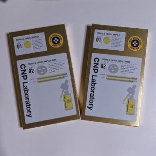 チャアンドパク(CNP)のyo_k様専用  CNP laboratory フェイスマスク 2箱  10枚(パック/フェイスマスク)