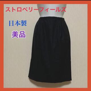STRAWBERRY-FIELDS - ストロベリーフィールズ タイト スカート size2/黒
