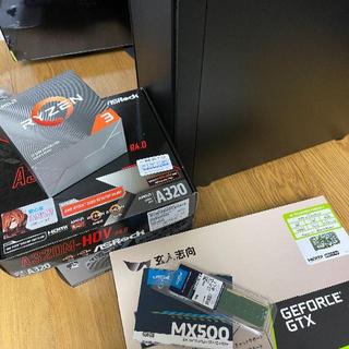 ゲーミングpc Ryzen3 3100/16G/ssd500G/gtx1650