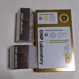 チャアンドパク(CNP)のCNP laboratory プロポリスエナジーアンプル 3点セット(美容液)