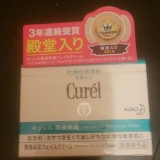 Curel - キュレル 潤浸保湿クリーム フェイスクリーム