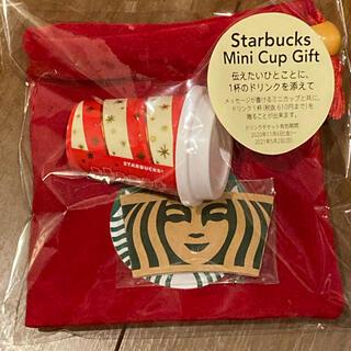 スターバックスコーヒー(Starbucks Coffee)のスターバックス ミニカップギフト 2020ホリデー クリスマス 新品(小物入れ)
