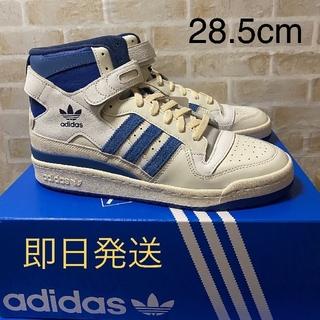 adidas - adidas FORUM 84 28.5cm