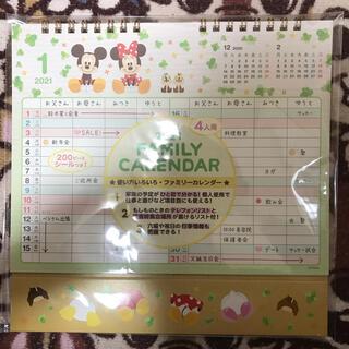ディズニー(Disney)のディズニー ファミリーカレンダー(カレンダー/スケジュール)