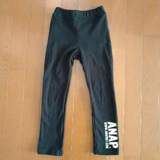 アナップ(ANAP)の【🉐美品✨】ANAP ズボン パンツ (パンツ/スパッツ)