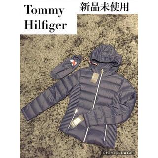 TOMMY HILFIGER - 新品未使用 トミーフィルフィガー ポケッタブル ダウン ライトウェイト