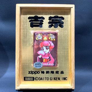 ジッポー(ZIPPO)の[未使用] 特別限定品 パチスロ 吉宗 zippo 姫 ピンク コレクション(タバコグッズ)